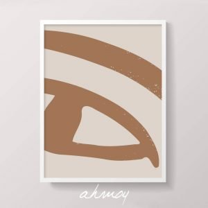 Abstract Eye Drawing Brown